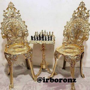 میز شطرنج پایه ماهی و صندلی برنجی