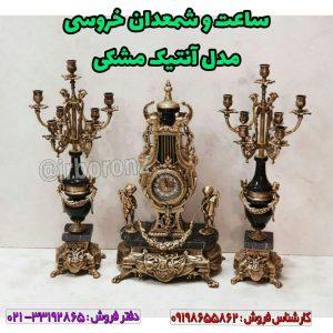 ساعت و شمعدان خروسی مدل آنتیک مشکی