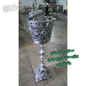 سطل و جا دستمال برنزی مدل گرد پایه یاس رنگ نقره ای