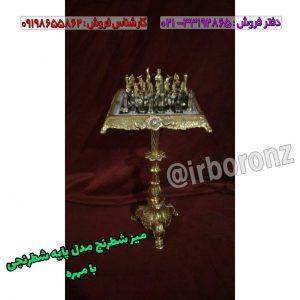 میز شطرنج مدل پایه شطرنجی با مهره