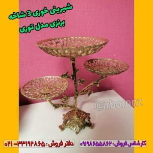 شیرینی خوری ۳ شاخه برنزی مدل توری