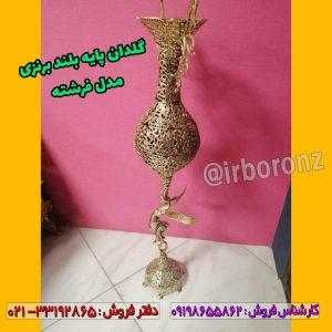گلدان پایه بلند برنزی مدل فرشته